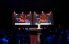 PROMPERÚ: Conferencistas internacionales dan inicio a Festival Inspira