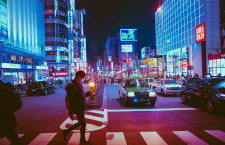 Buscan fortalecer lazos Perú-Japón