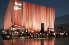 Perú oficializa participación en Expo Dubái 2020